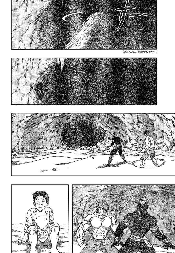 Toriko Chapter 18  Online Free Manga Read Image 12