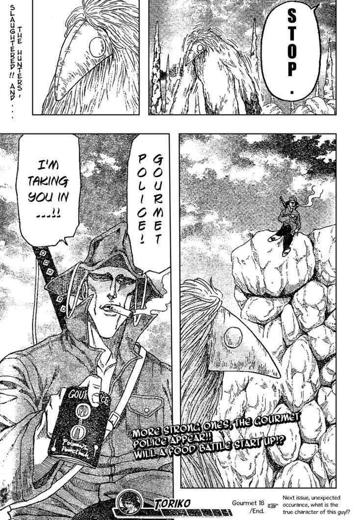 Toriko Chapter 18  Online Free Manga Read Image 17