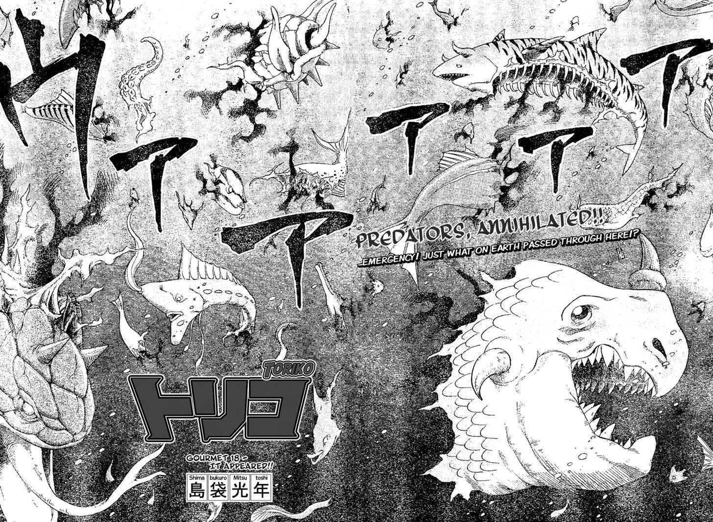 Toriko Chapter 18  Online Free Manga Read Image 2