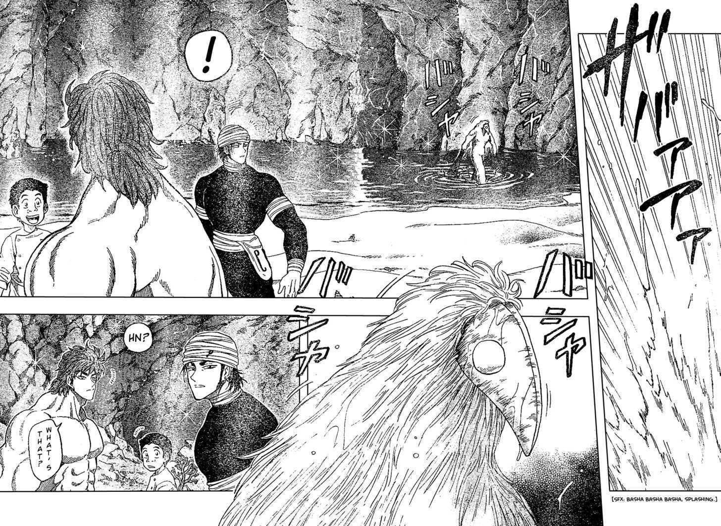 Toriko Chapter 18  Online Free Manga Read Image 3