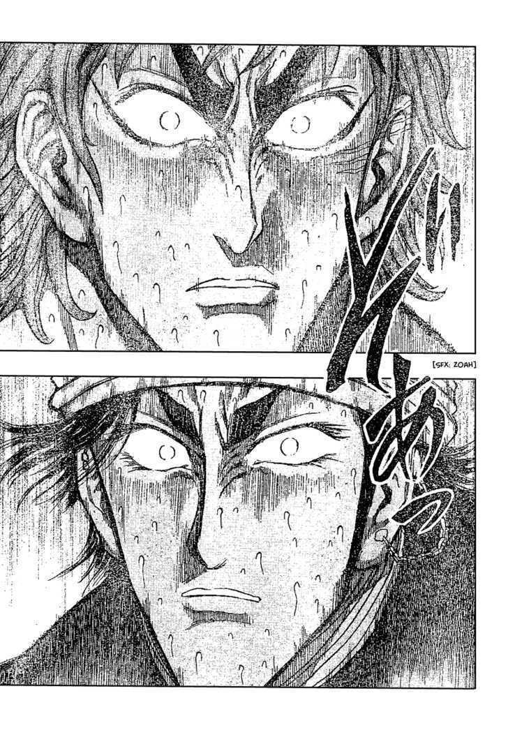 Toriko Chapter 18  Online Free Manga Read Image 5