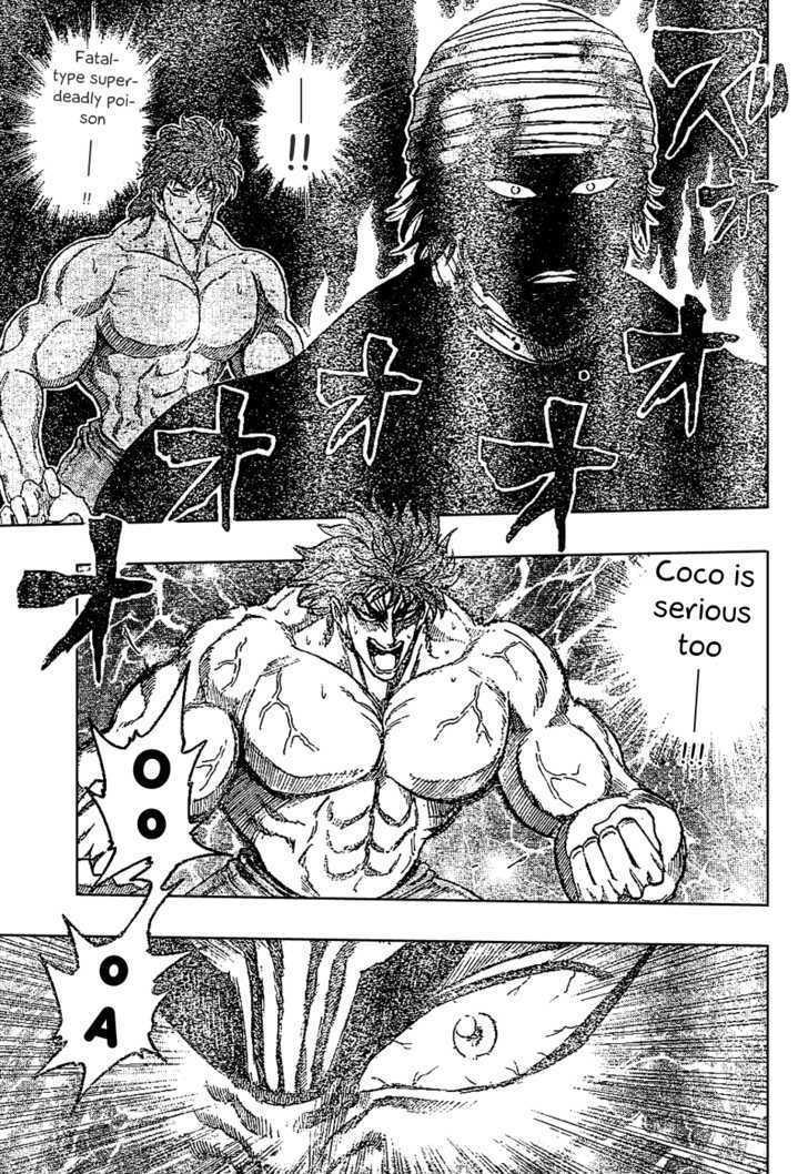 Toriko Chapter 18  Online Free Manga Read Image 7