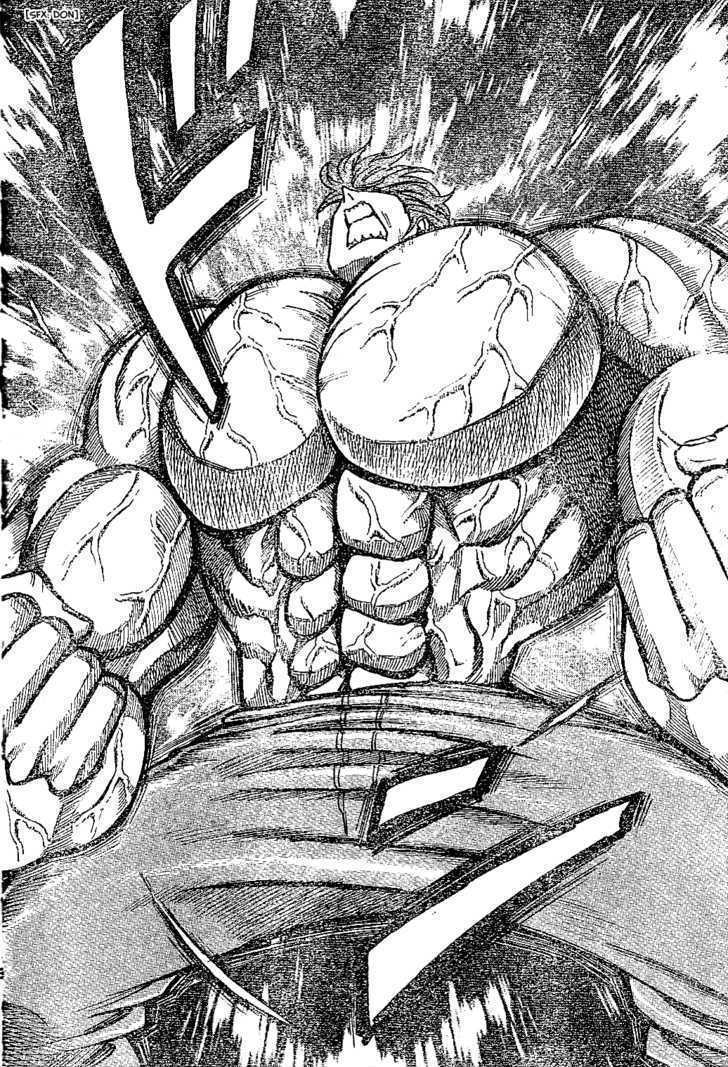 Toriko Chapter 18  Online Free Manga Read Image 8