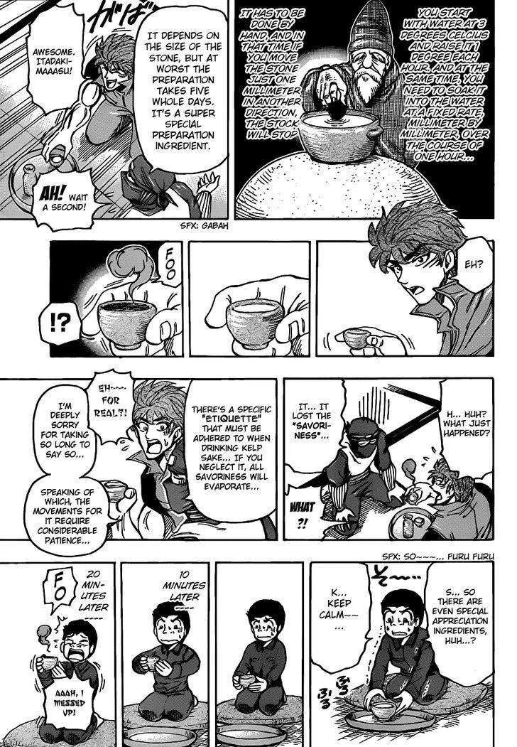 Toriko Chapter 180  Online Free Manga Read Image 15
