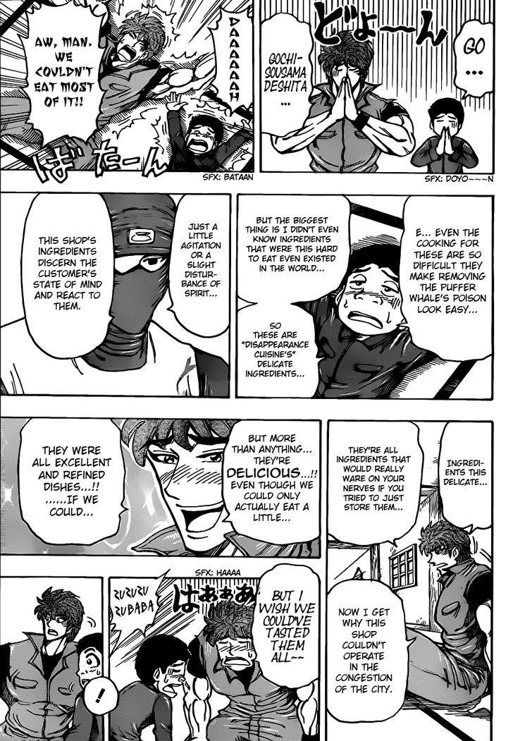 Toriko Chapter 180  Online Free Manga Read Image 17
