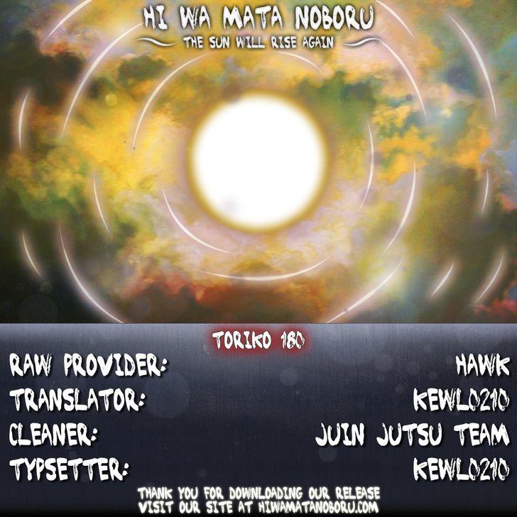 Toriko Chapter 180  Online Free Manga Read Image 20