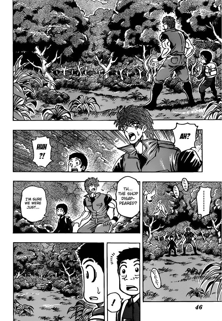 Toriko Chapter 180  Online Free Manga Read Image 4