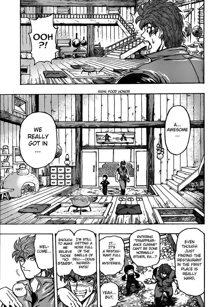 Toriko Chapter 180  Online Free Manga Read Image 7