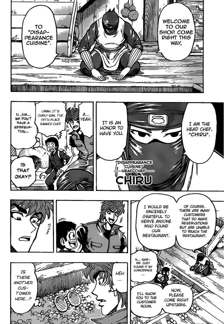 Toriko Chapter 180  Online Free Manga Read Image 8