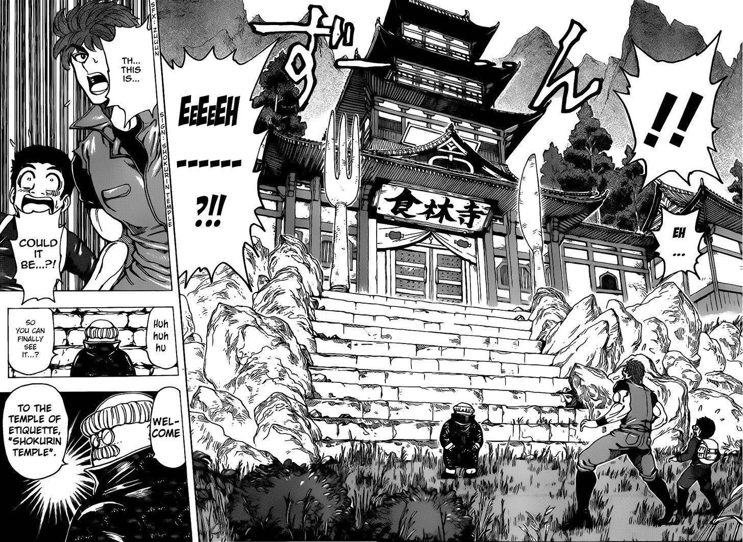 Toriko Chapter 181  Online Free Manga Read Image 11