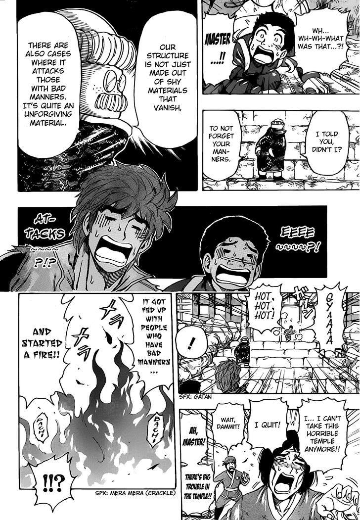 Toriko Chapter 181  Online Free Manga Read Image 14