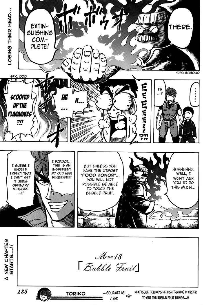 Toriko Chapter 181  Online Free Manga Read Image 17