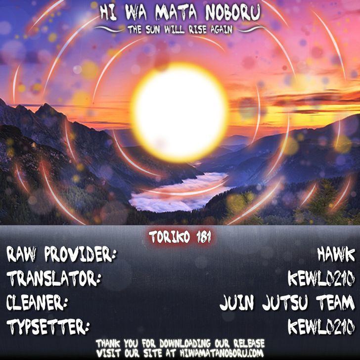 Toriko Chapter 181  Online Free Manga Read Image 18
