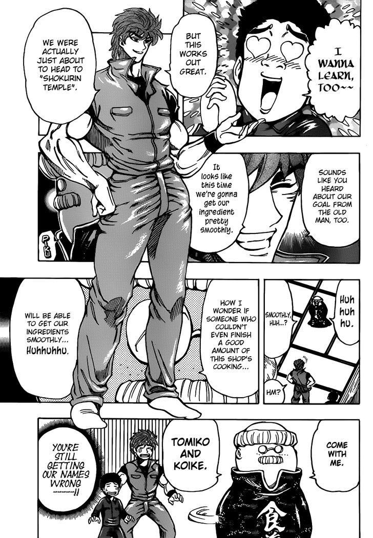 Toriko Chapter 181  Online Free Manga Read Image 4