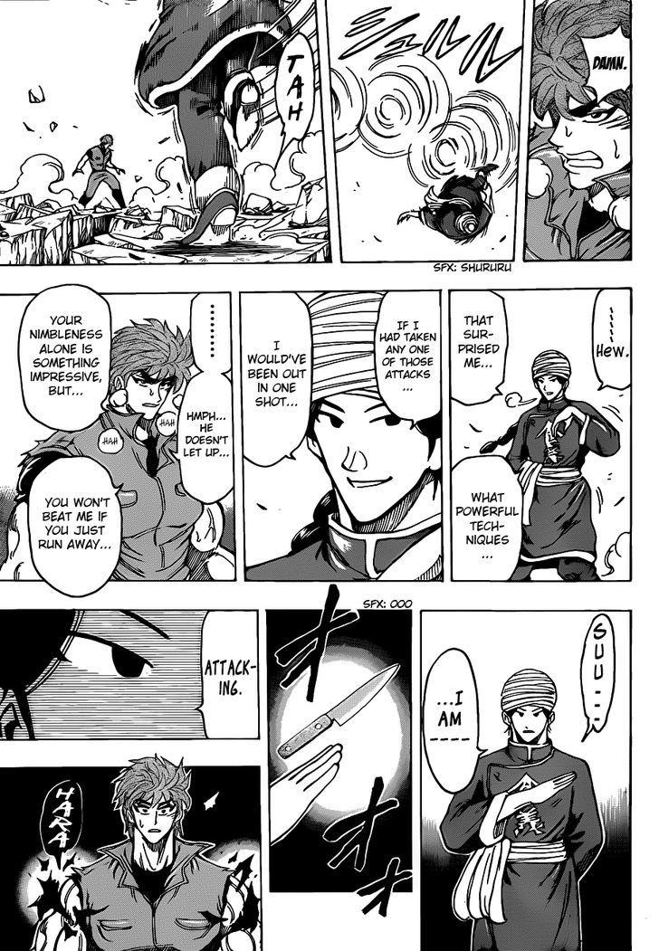 Toriko Chapter 183  Online Free Manga Read Image 11