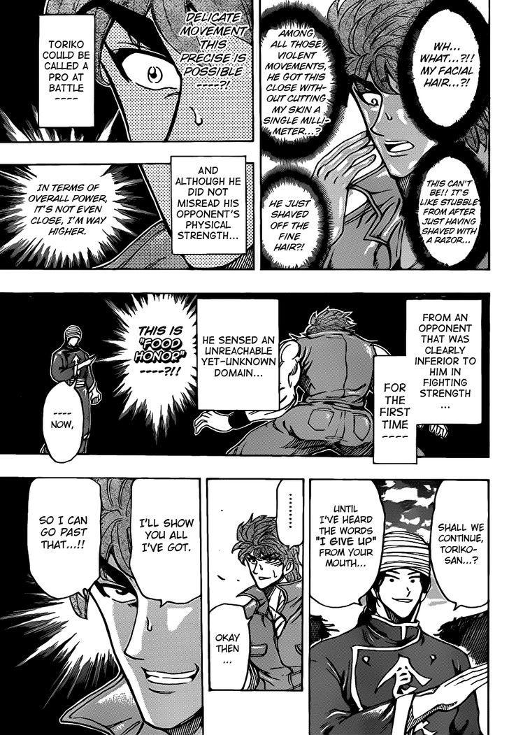 Toriko Chapter 183  Online Free Manga Read Image 13