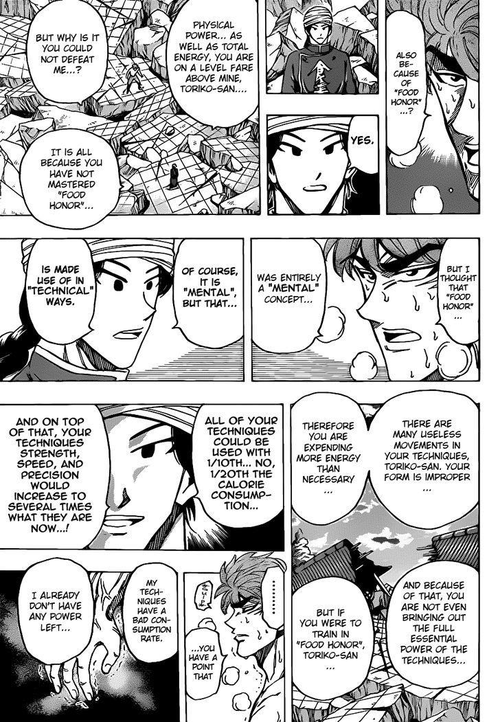 Toriko Chapter 183  Online Free Manga Read Image 15