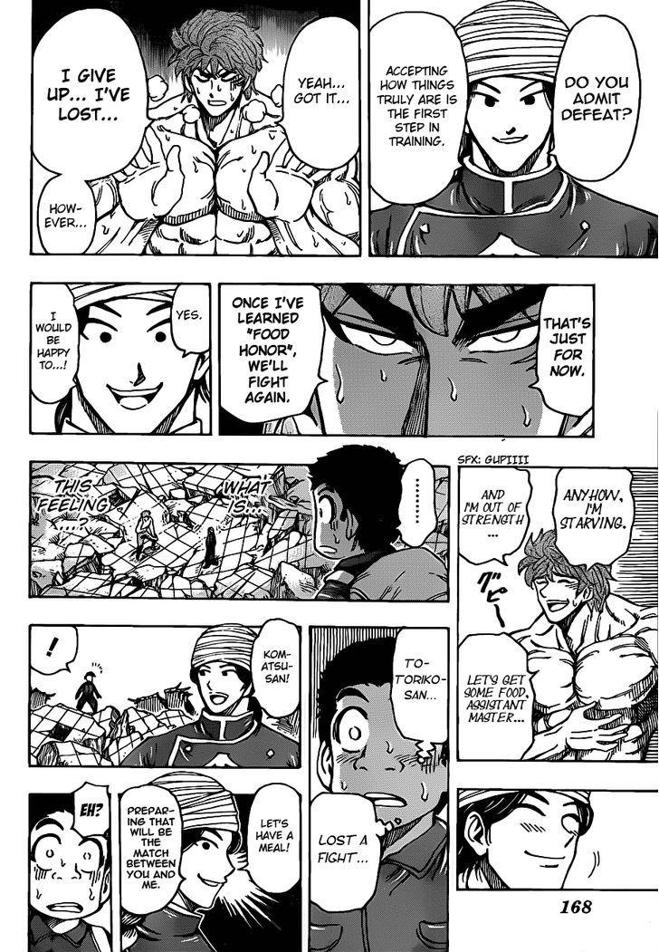 Toriko Chapter 183  Online Free Manga Read Image 16