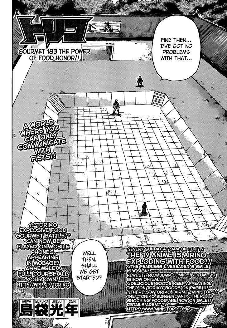 Toriko Chapter 183  Online Free Manga Read Image 2
