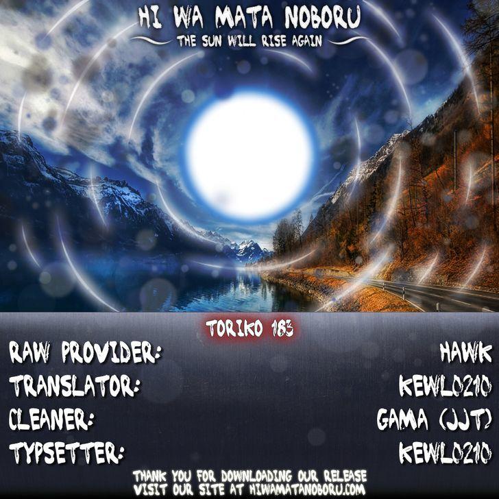 Toriko Chapter 183  Online Free Manga Read Image 20