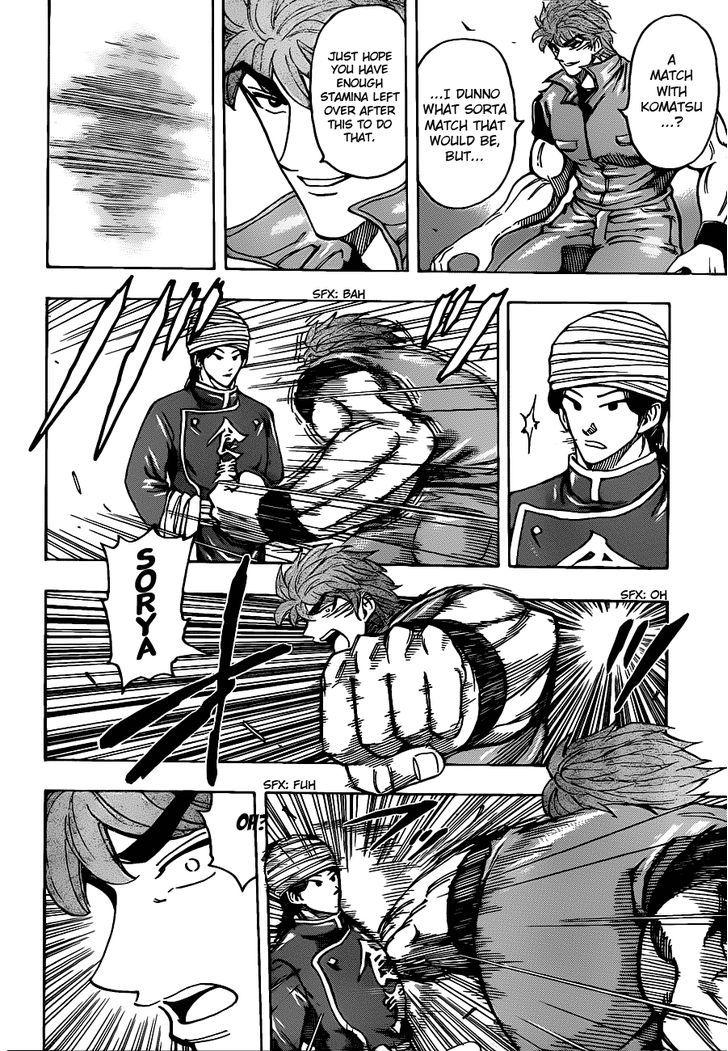 Toriko Chapter 183  Online Free Manga Read Image 4