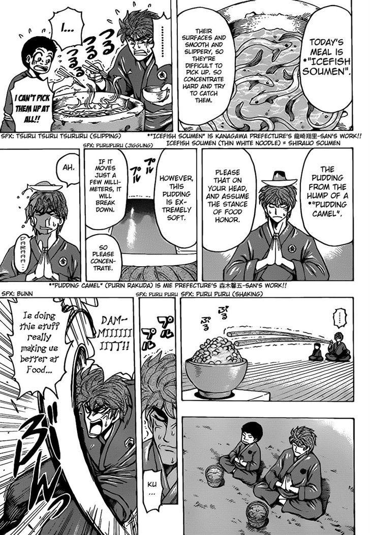 Toriko Chapter 184  Online Free Manga Read Image 13