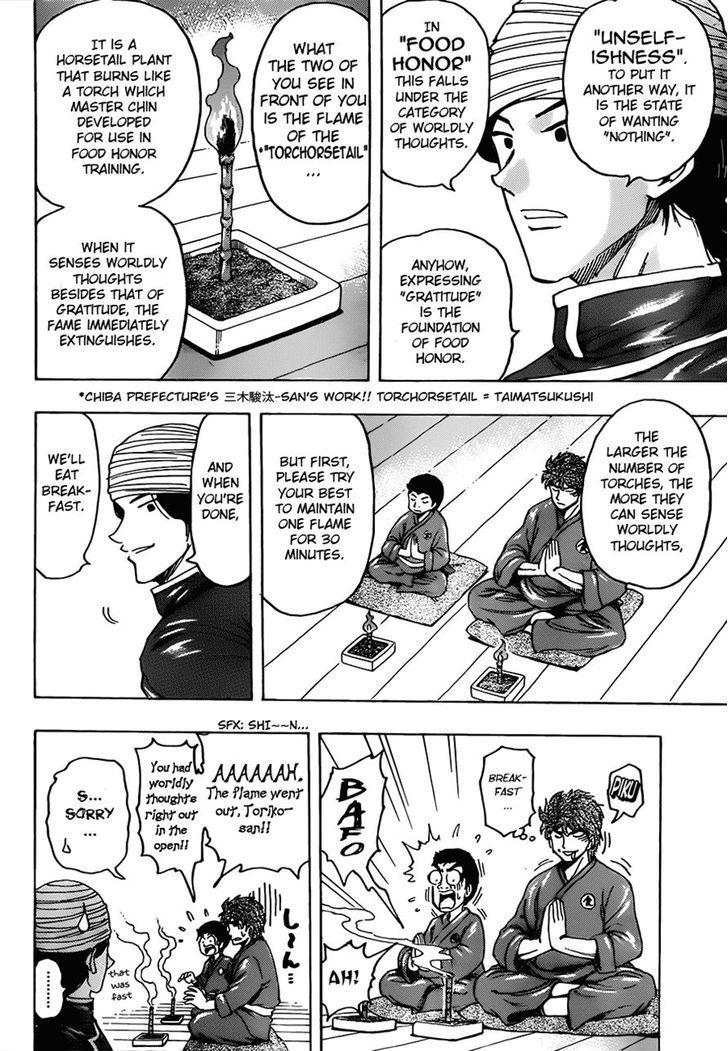 Toriko Chapter 184  Online Free Manga Read Image 2