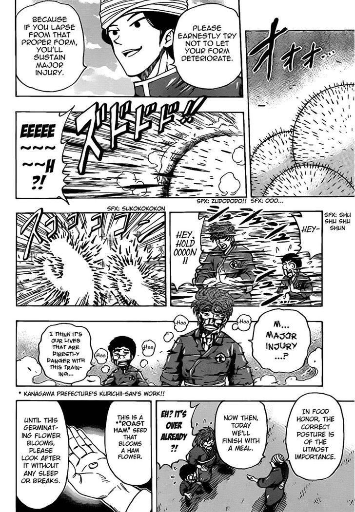 Toriko Chapter 184  Online Free Manga Read Image 6