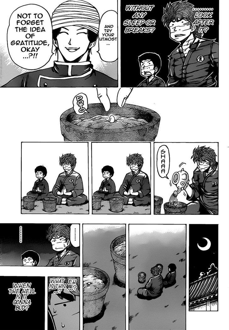 Toriko Chapter 184  Online Free Manga Read Image 7