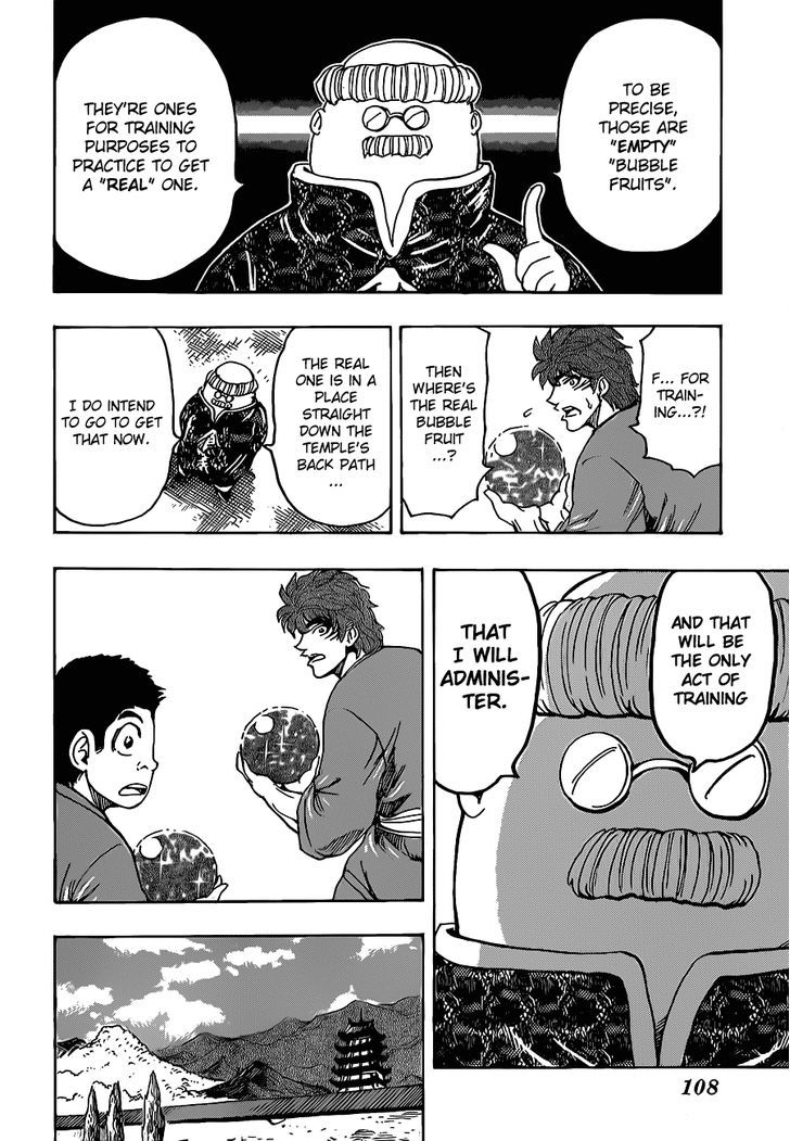 Toriko Chapter 185  Online Free Manga Read Image 10