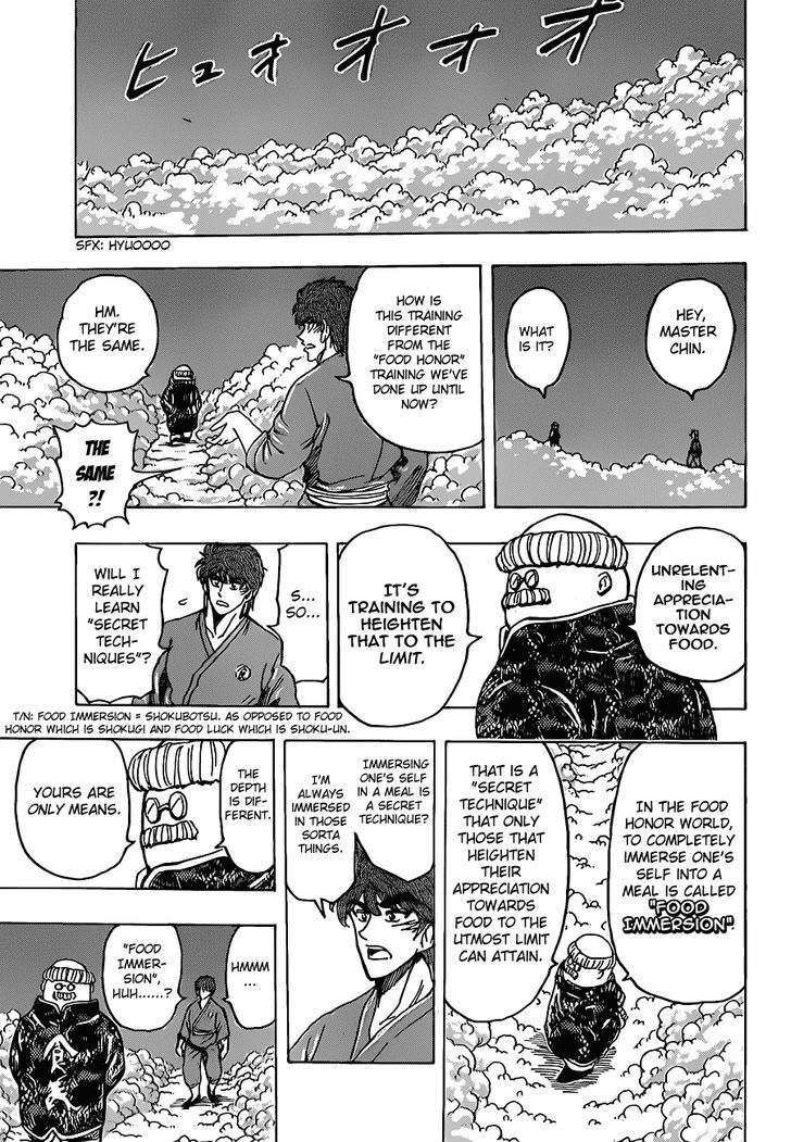 Toriko Chapter 185  Online Free Manga Read Image 13