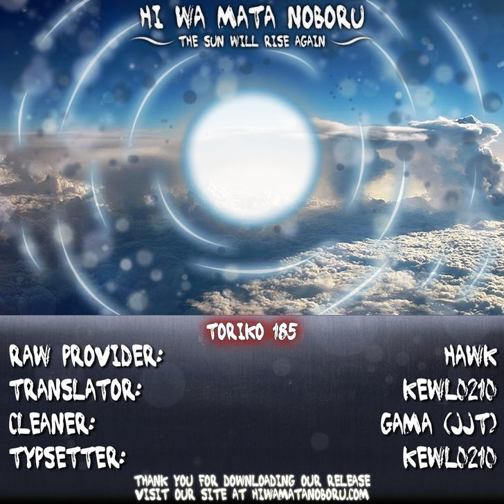 Toriko Chapter 185  Online Free Manga Read Image 19