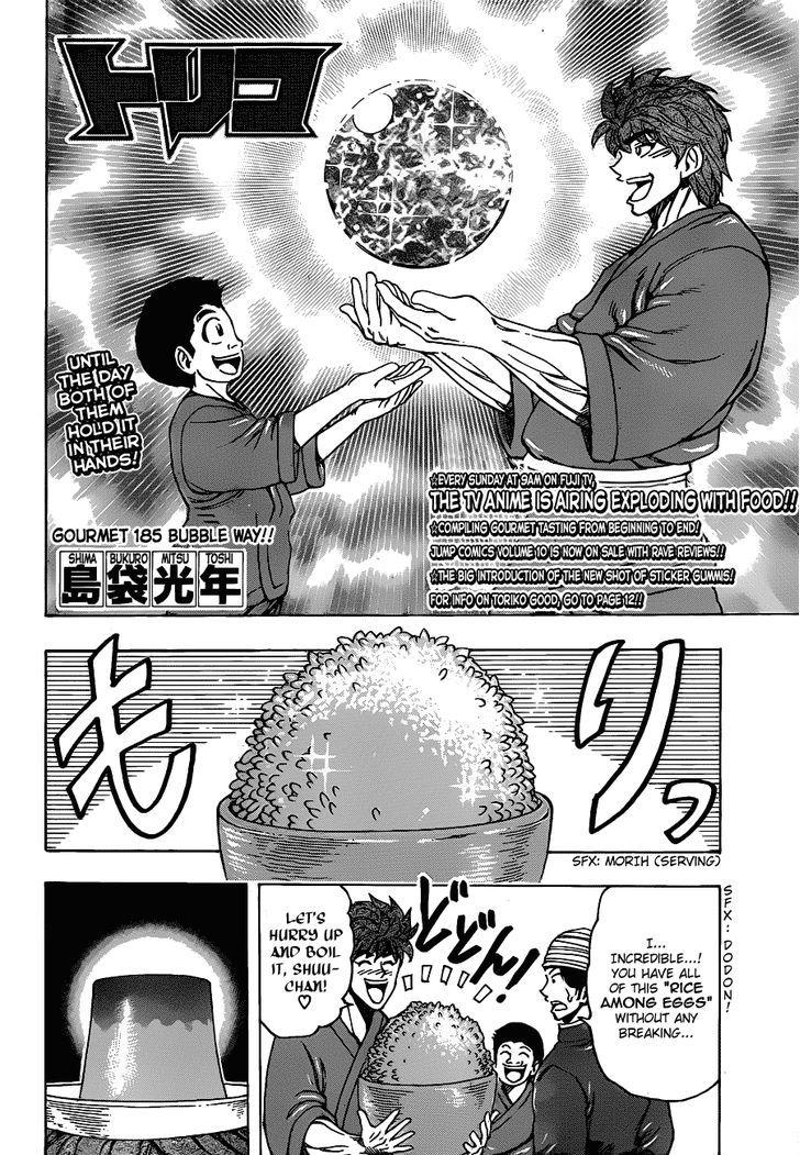 Toriko Chapter 185  Online Free Manga Read Image 2