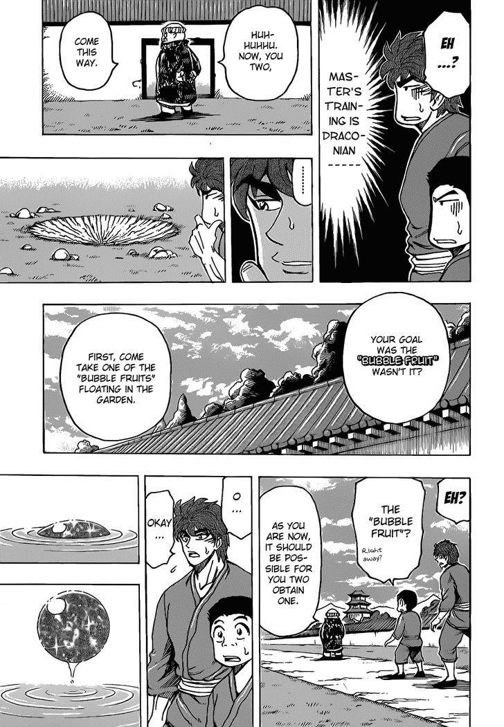Toriko Chapter 185  Online Free Manga Read Image 7