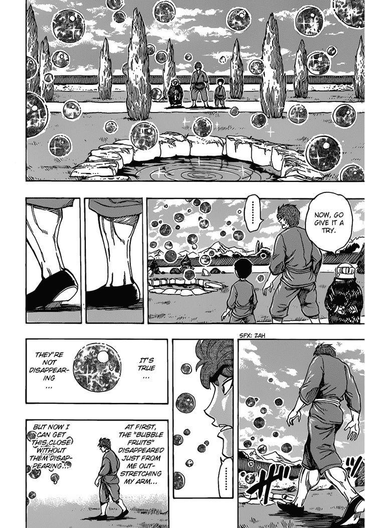 Toriko Chapter 185  Online Free Manga Read Image 8