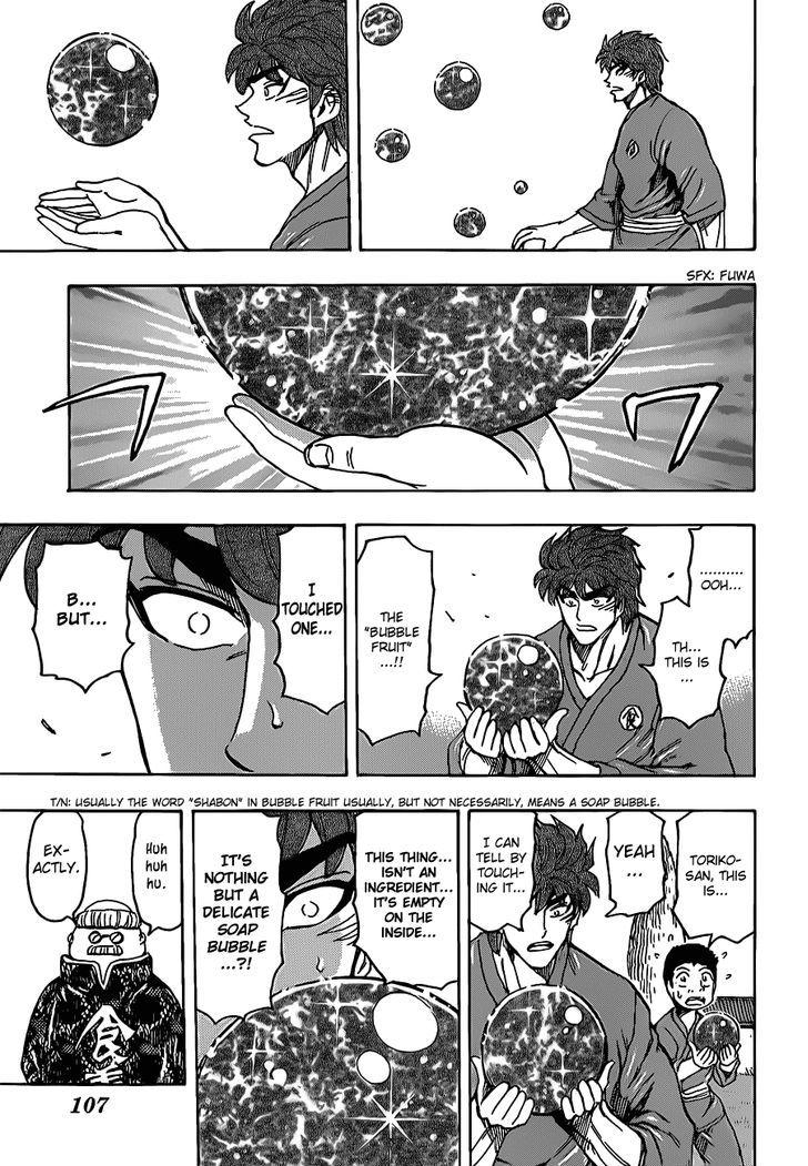 Toriko Chapter 185  Online Free Manga Read Image 9