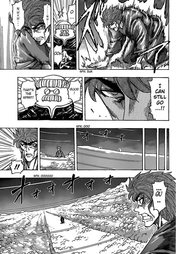 Toriko Chapter 186  Online Free Manga Read Image 14
