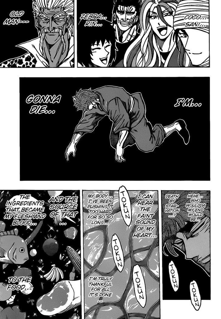 Toriko Chapter 186  Online Free Manga Read Image 16
