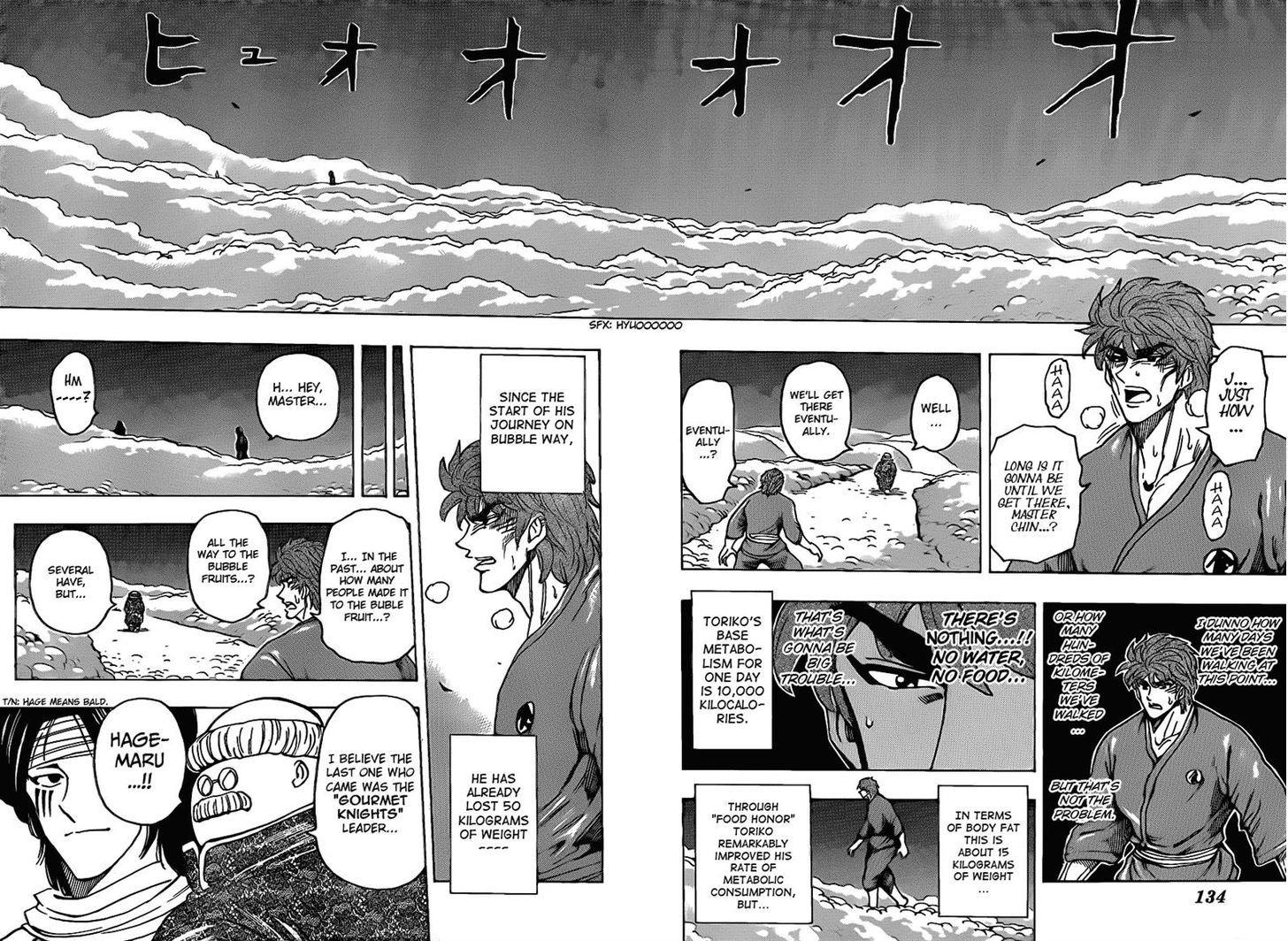 Toriko Chapter 186  Online Free Manga Read Image 4