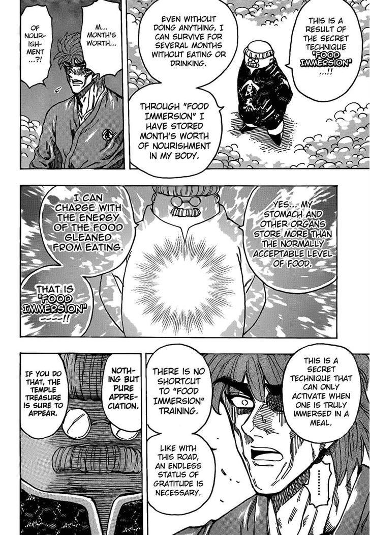 Toriko Chapter 186  Online Free Manga Read Image 7