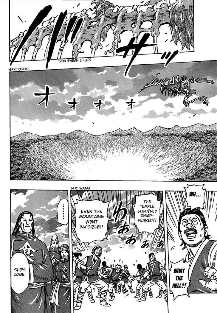 Toriko Chapter 186  Online Free Manga Read Image 9