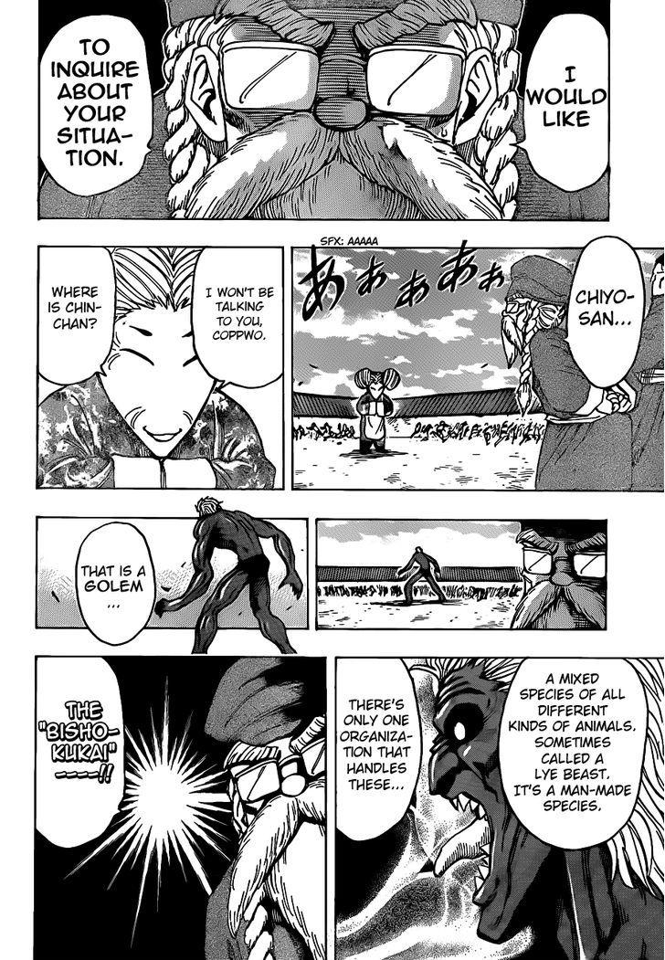 Toriko Chapter 187  Online Free Manga Read Image 10