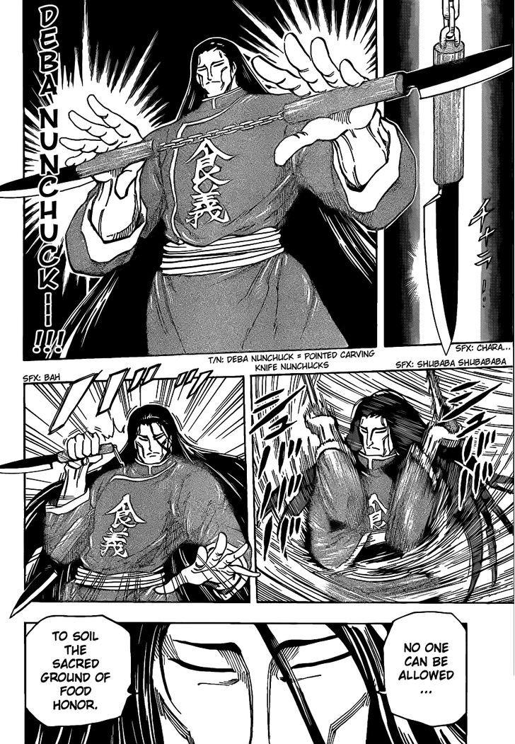 Toriko Chapter 187  Online Free Manga Read Image 12