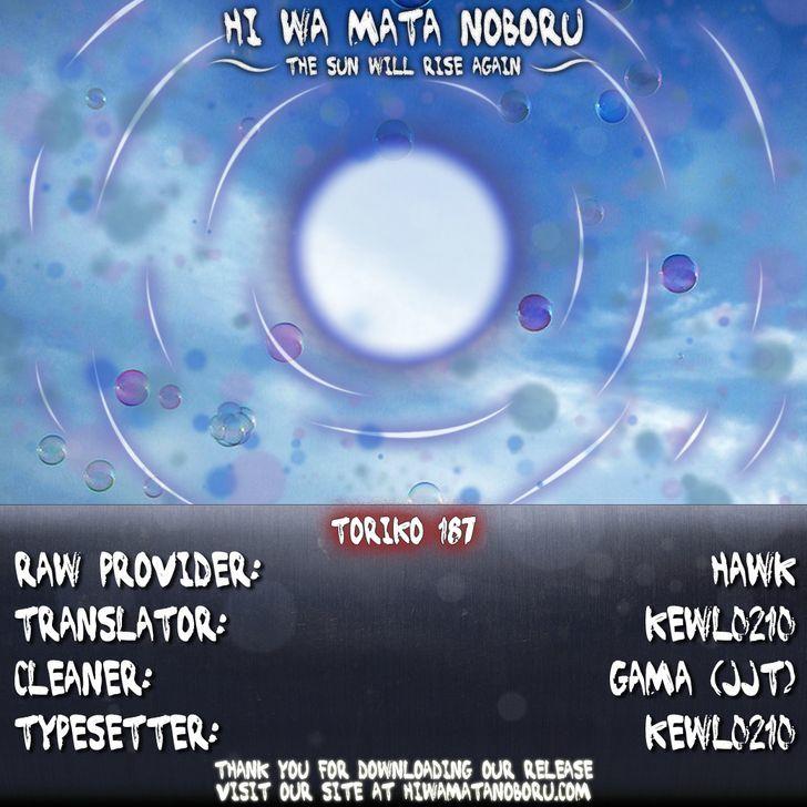 Toriko Chapter 187  Online Free Manga Read Image 19