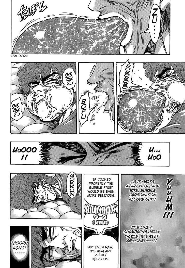 Toriko Chapter 187  Online Free Manga Read Image 4