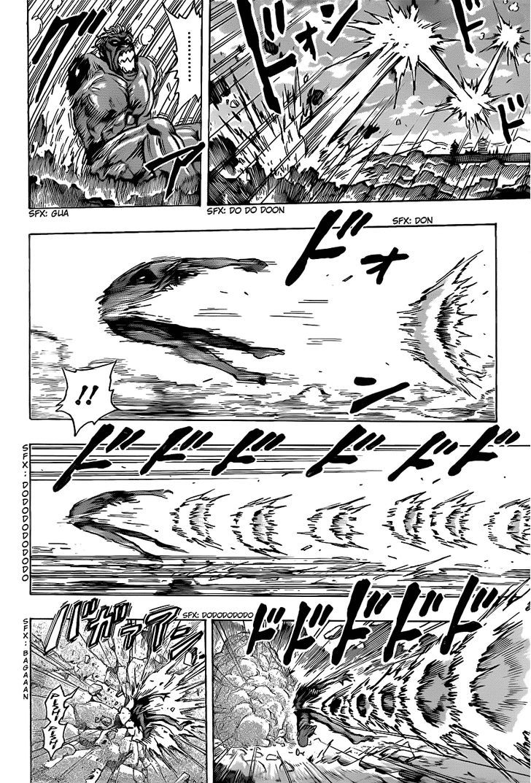 Toriko Chapter 189  Online Free Manga Read Image 13