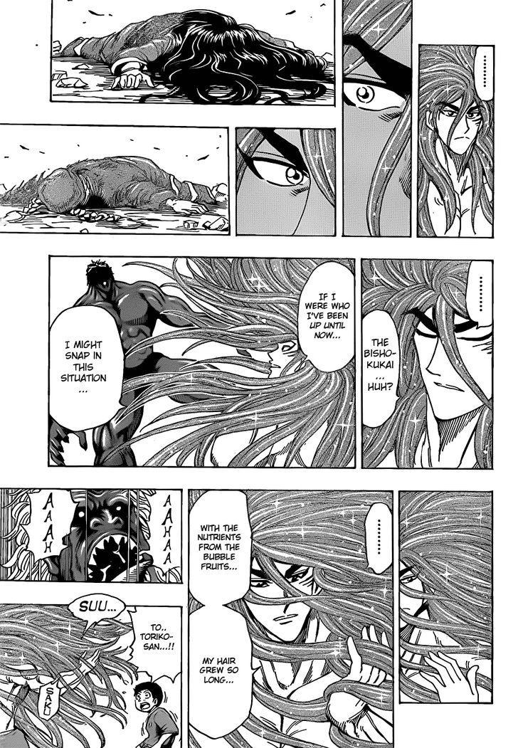 Toriko Chapter 189  Online Free Manga Read Image 8