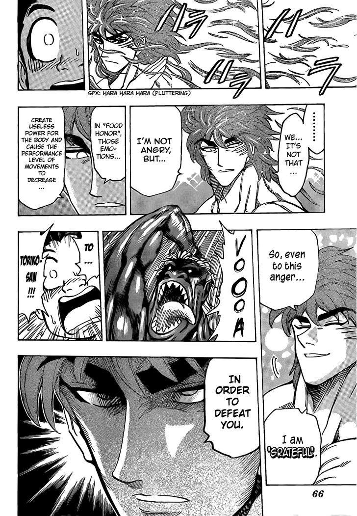 Toriko Chapter 189  Online Free Manga Read Image 9