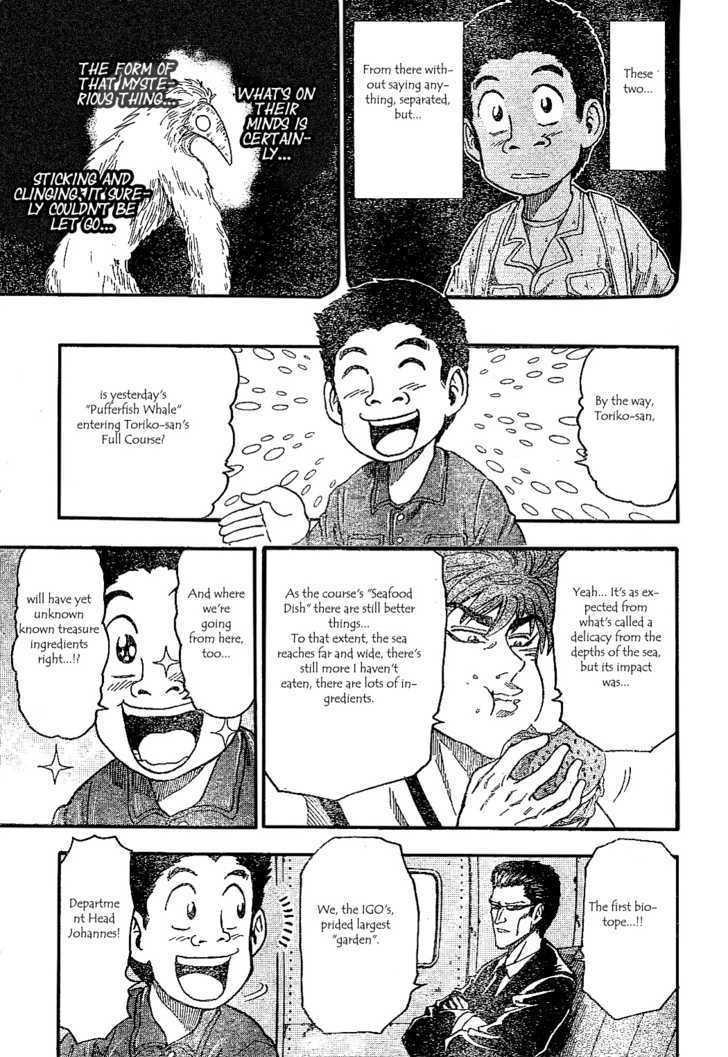 Toriko Chapter 19  Online Free Manga Read Image 12