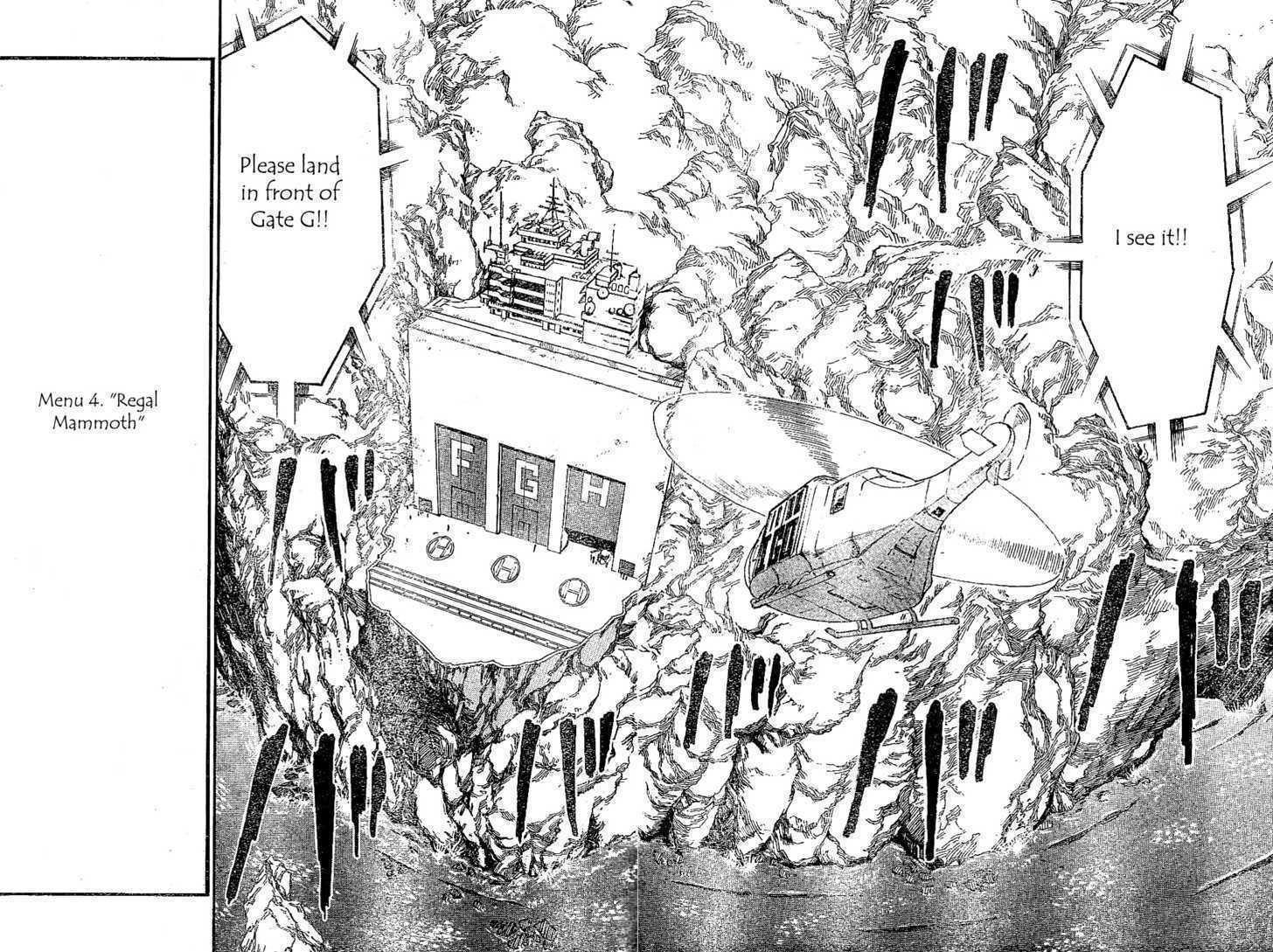 Toriko Chapter 19  Online Free Manga Read Image 15